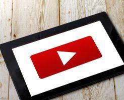 YouTubeの税金申告